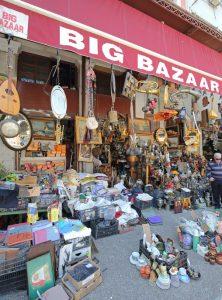 Athens Big Bazaar